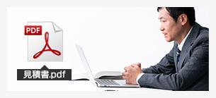 メール誤送信防止