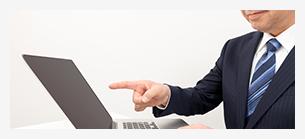 メール誤送信防止に+1