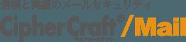 CipherCraft / Mail